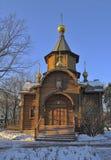 Moskau, Kirche der Mutter des Gott-Regierens lizenzfreie stockfotografie