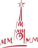 Moskau Kremlin lizenzfreie abbildung