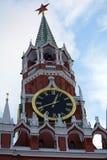 Moskau Kremlin Lizenzfreie Stockfotografie