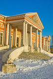 Moskau. Kuskovo lizenzfreie stockfotos