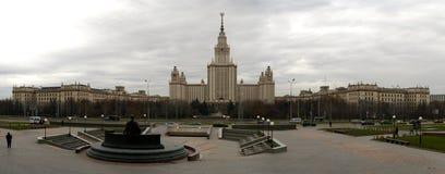 Moskau-Landesuniversität Stockbilder