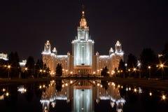Moskau-Landesuniversität Lizenzfreie Stockfotos