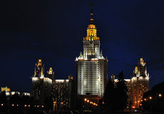 Moskau-Landesuniversität Lizenzfreie Stockfotografie