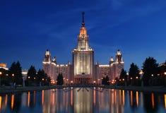Moskau-Landesuniversität Stockfotografie