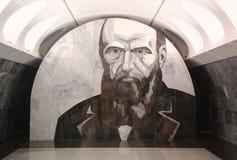 Moskau-Metro, Mosaik - Fyodor Dostoyevsky Stockbild