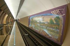 Moskau-Metro, Station Maryina Roshcha, Mosaik Stockfotos