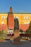 Moskau, Monument hieromartyr Hermogenes Lizenzfreies Stockbild