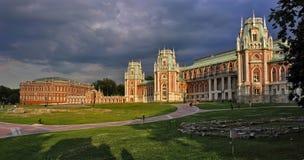 Moskau-Park Stockbild