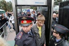Moskau-Proteste Lizenzfreie Stockfotografie