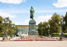 Moskau, Pushkinskaya Quadrat Stockbild