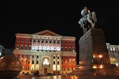 Moskau-Rathaus Stockbild