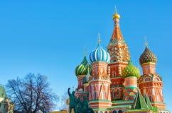 Moskau, rotes Quadrat Lizenzfreies Stockfoto