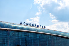 Moskau, Russie - 22 juillet 2016 : Télémètre radar de Domodedovo d'aéroport Photos libres de droits