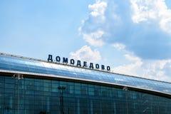 Moskau, Russie - 22 juillet 2016 : Télémètre radar de Domodedovo d'aéroport Images libres de droits