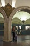 Moskau, russische Bundesstadt, Russische Föderation, Russland Stockfotos