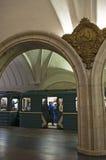 Moskau, russische Bundesstadt, Russische Föderation, Russland Lizenzfreies Stockbild