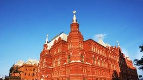 Moskau, Russische Föderation - 27. August 2017: Der Kreml - Rot stockfoto