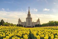 MOSKAU RUSSLAND Stockbild