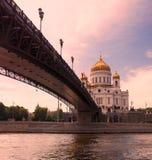 Moskau, Russland Lizenzfreies Stockbild