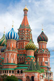 Moskau, Russland Lizenzfreie Stockbilder