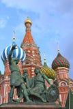 Moskau in Russland lizenzfreie stockfotos