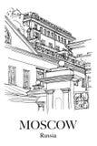 MOSKAU, RUSSLAND, alte Villen im Stadtzentrum Hand gezeichnete Skizze Lizenzfreies Stockfoto