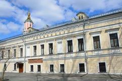 Moskau, Russland, April, 15, 2017 Das Gebäude von Rosconcert in Archangelsky-Weg in Moskau Lizenzfreie Stockfotos