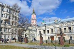 Moskau, Russland, April, 15, 2017 Das Gebäude von Rosconcert in Archangelsky-Weg in Moskau Lizenzfreie Stockfotografie