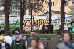 MOSKAU, RUSSLAND - 30. APRIL 2018: Die Aufschrift auf dem Betonmauer ` das zukünftige ` Teilnehmer laufen nach der Sammlung ausei Lizenzfreie Stockfotografie