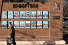 MOSKAU, RUSSLAND - 9. APRIL 2018: Ein Mann geht hinter das Brett der Ehre nahe dem Eingang zu Lefortovo-Park in Moskau stockfotos