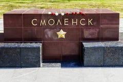 MOSKAU, RUSSLAND 14. APRIL: Granitgehweg mit den Namen des h Lizenzfreies Stockfoto