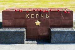 MOSKAU, RUSSLAND 14. APRIL: Granitgehweg mit den Namen des h Stockfotos