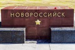 MOSKAU, RUSSLAND 14. APRIL: Granitgehweg mit den Namen des h Lizenzfreie Stockfotos
