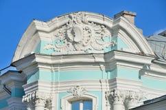 Moskau, Russland, April, 15, 2017 Niemand, Zustand von Apraksins-Trubetskie in Moskau, das Haupthaus, das 18. Jahrhundert Lizenzfreies Stockbild