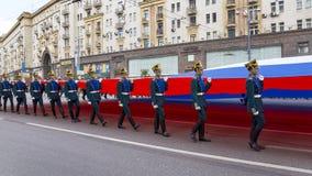 MOSKAU, RUSSLAND 7. AUGUST Schutz des Präsidentenregimentautos Stockfotografie