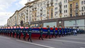 MOSKAU, RUSSLAND 7. AUGUST Schutz des Präsidentenregimentautos Stockfotos