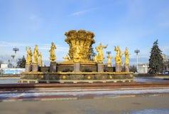 Moskau, Russland, Brunnen-'Freundschaft von Völkern auf VDNKh stockfoto