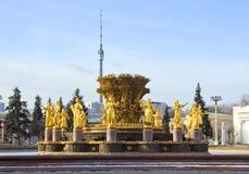 Moskau, Russland, Brunnen-'Freundschaft von Völkern auf VDNKh stockfotos