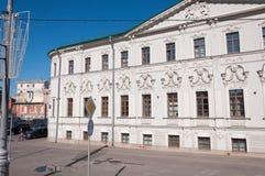 Moskau, Russland - 09 21 2015 Das Bundesamt Lizenzfreie Stockfotos