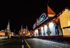 MOSKAU, RUSSLAND - 25. DEZEMBER 2015: Auf der Eisbahn w des roten Quadrats Lizenzfreie Stockfotos