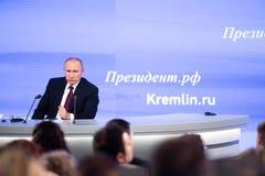 MOSKAU, RUSSLAND - 23. DEZEMBER: Der Präsident der Russischen Föderation Vladimir Vladimirovich Putin eine jährliche Pressekonfer Lizenzfreies Stockbild