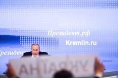 MOSKAU, RUSSLAND - 23. DEZEMBER: Der Präsident der Russischen Föderation Vladimir Vladimirovich Putin eine jährliche Pressekonfer Stockfotos
