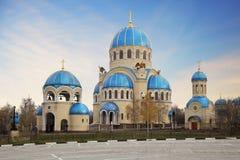 Moskau, Russland, Dreifaltigkeitskirche stockbilder