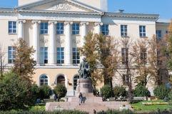 Moskau, Russland - 09 21 2015 Fähigkeit von Journalismus von Moskau-staatlicher Universität auf Moss Street Jahrhundert 18 Lizenzfreie Stockfotografie