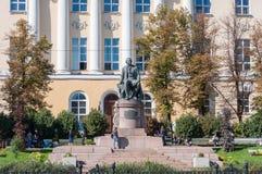 Moskau, Russland - 09 21 2015 Fähigkeit von Journalismus von Moskau-staatlicher Universität auf Moss Street Jahrhundert 18 Stockfoto