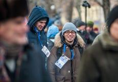 Moskau - Russland, am 25. Februar 2018 Lizenzfreie Stockfotos