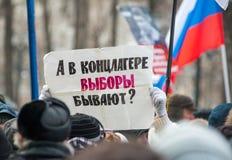 Moskau - Russland am 25. Februar Erinnerungsmarsch von Boris Nemtsov Stockbild