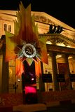 Moskau, Russland, großes drastisches Theater Stockbild