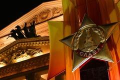 Moskau, Russland, großes drastisches Theater Stockfotografie
