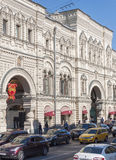 MOSKAU, RUSSLAND - 21 09 2015 Gummi - Außenministerium-Speicher, 18. Jahrhundert Lizenzfreie Stockbilder